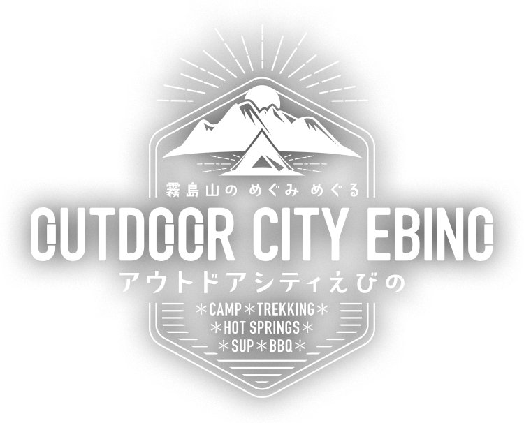 OUTDOOR CITY EBINO