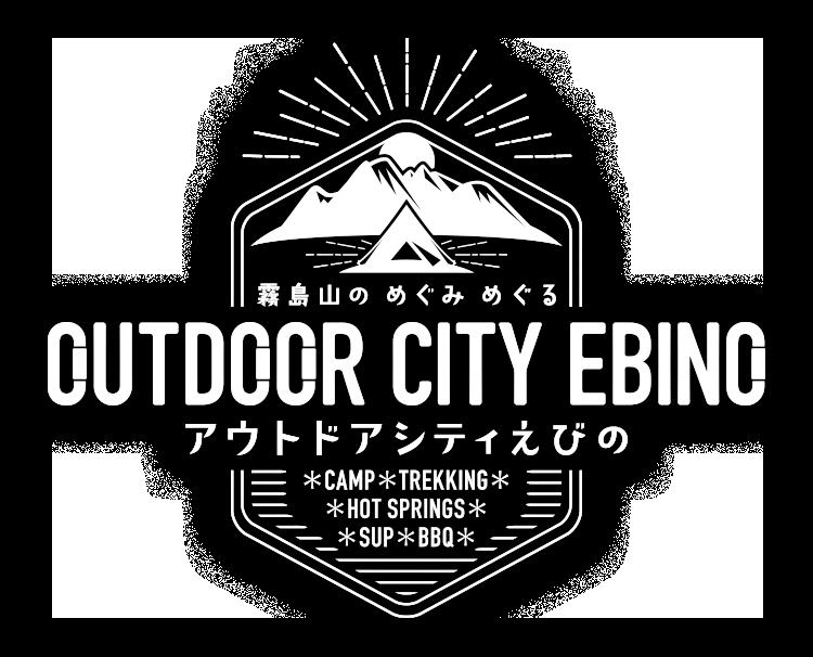 OUTDOOR CITY EBINO